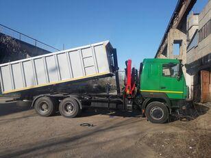 new AVTR BP-10 dump truck