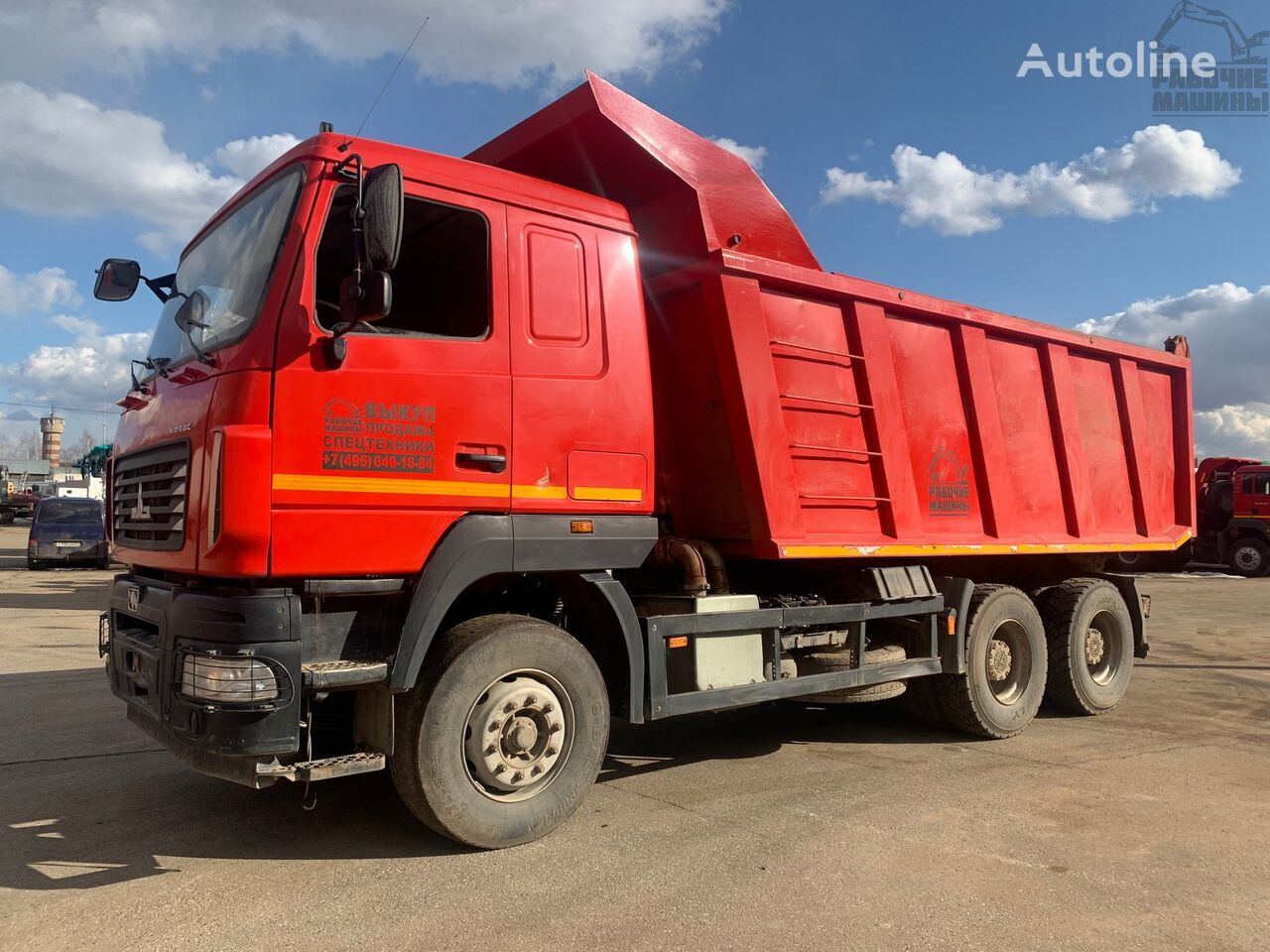 MAZ 6501 dump truck